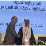 Suez Canal Economic Zone Authority and DP World sign agreement for development of economic zone in Sokhna, Egypt