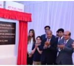 PSO Fuel Farm facility at the new Islamabad International Airport inaugurated