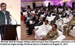 PM inaugurates Port Qasim LNG terminal
